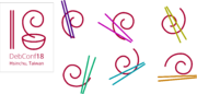 DebConf 18 Proposal Logo with Chopsticks-Dynamic Logo.png